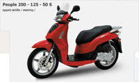 Kymco People-S 125